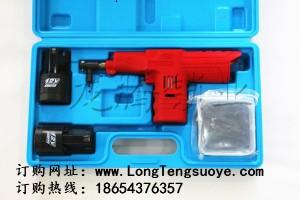 LSL林氏2017最新款45头(精密线切割)锁匠电动撞匙工具枪