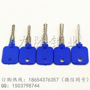 新款不锈钢十字锁试开钥匙5件套|十字快开